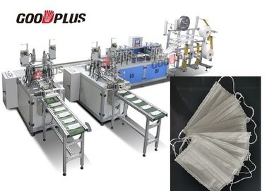 चीन AUTOMATIC DUST PROOF MULTI-LAYER NON-WOVEN MASK MAKING MACHINE (Double Out) आपूर्तिकर्ता