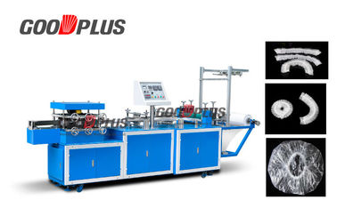 HDPE Plastic Disposable Cap Making Machine Touch Screen Fully Automatic